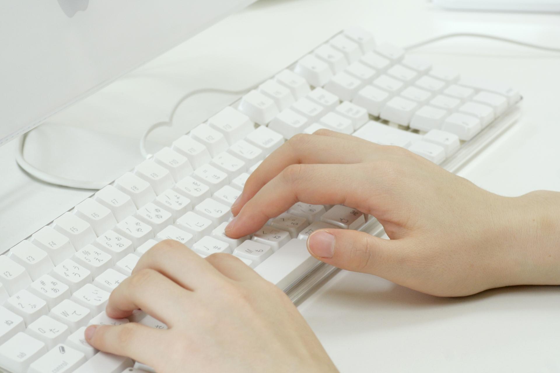 得意なパソコンをしている人