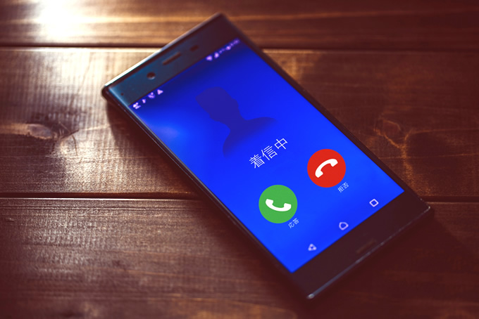 スマートフォンに着信がある