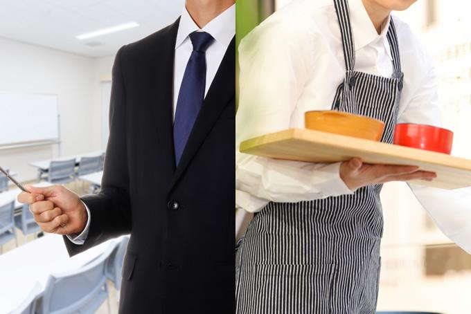 スーツで働く人と私服で働く人