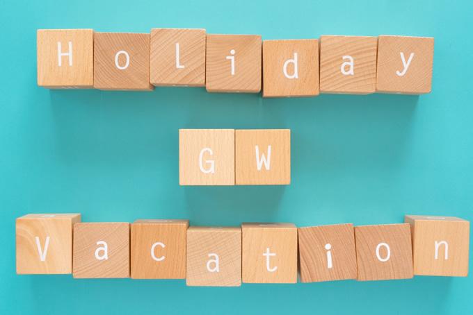 Holiday GW Vacation