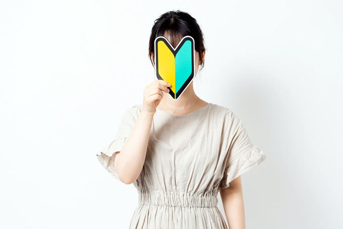 初心者マークで顔を隠す女性